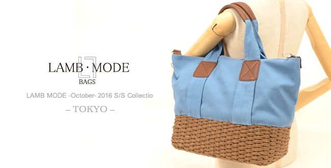 LAMB MODE – October – 2015 S/S Collection – TOKYO – 開催 !!!