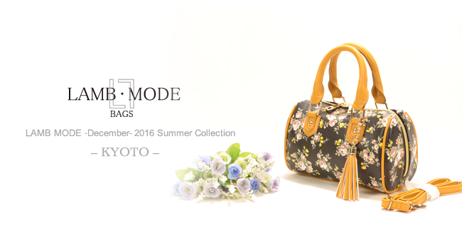 LAMB MODE – December – 2016 Summer Collection – KYOTO –