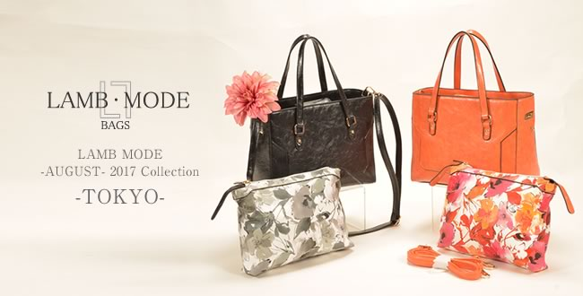 LAMB MODE – AUGUST – 2017 Collection – TOKYO –